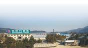 Anji Qichen Bamboo Industry Co.,Ltd.